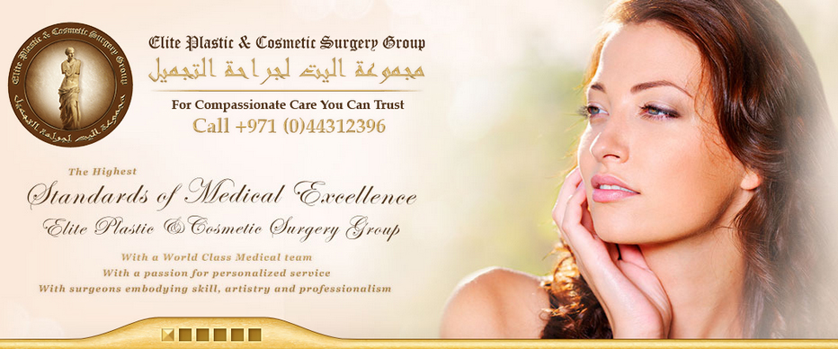 7 Top Plastic Surgery Clinics in Dubai - ADORA